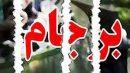 بریتانیا بریتانیا:خطاب به ایران؛ سریعا به محدوده برجام برگردید/سی ان ان: پیام مهمی از تهران مخابره شد/