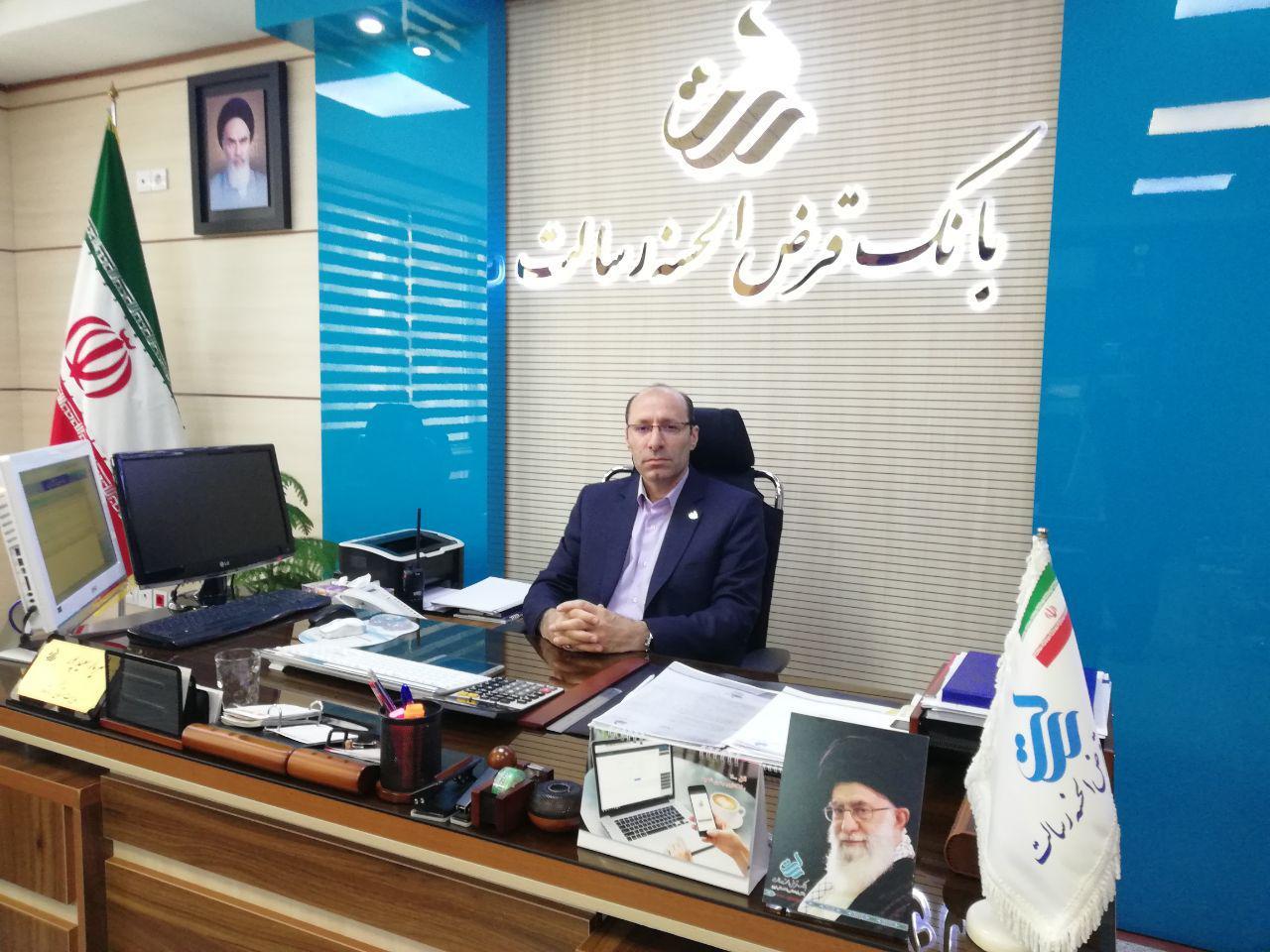 پیام تبریک مدیر کل بانک رسالت کرمانشاه به مناسبت دهه فجر