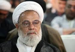 بستری شدن  آیت االه ممدوحی در بخش مراقبتهای ویژه بیمارستان بقیهالله(عج) تهران