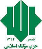 مؤتلفه: دولت بپذیرد برجام مرده است+ بیانیه