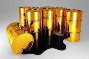 وزیر نفت درباره درباره بازگرداندن نفتکش ایرانی از عربستان گفت