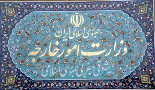 واکنش ایران به تحریم آمریکا علیه ناجا و وزیر کشور