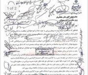 چند سئوال از نمایندگان کرمانشاه حامی گرشاسبی+ اسامی