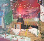 برگزاری یادواره ۳۰۰ شهید شهرستان هرسین