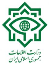 دستگیری ۲۷ تروریست در تهران و چند شهر