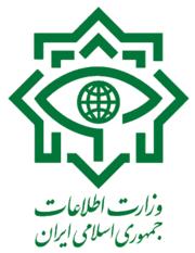 ضربه وزارت اطلاعات به باند کلاهبرداری سازمانیافته بانکی/