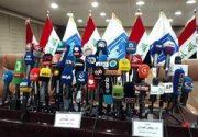 اعلام نتایج نهایی انتخابات پارلمانی عراق