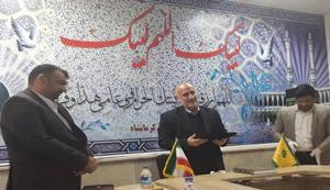 طی حکمی از سوی سازمان حج و زیارت حسین نیک روش بعنوان مدیر حج و زیارت استان کرمانشاه منصوب شد
