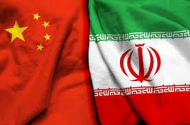 اراده سیاسی رهبران ایران و چین بر توسعه و تعمیق روابط راهبردی دو جانبه است.