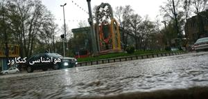 بارش تگرگ در کرمانشاه۲۱ فروردین