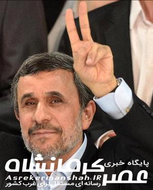 واکنش احمدینژاد به حضورش در انتخابات ریاست جمهوری ۱۴۰۰