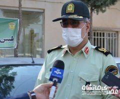 کشف باند قاچاق اسلحه در کرمانشاه/هزار عدد انواع ماسک قاچاق در کرمانشاه کشف شد