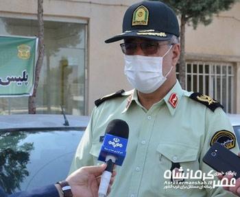 دستگیری ۳۰ نفر از ارازل و اوباش کرمانشاه  و کشف ۱۴۲ قبضه سلاح سرد