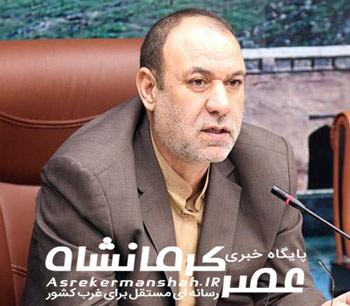 سرپرست معاونت سیاسی استانداری کرمانشاه منصوب شد