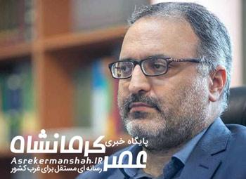 دستگیری ۴ هنجار شکن در کرمانشاه
