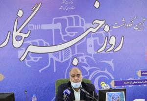 استاندار کرمانشاه فضای استان را مثبت جلوه دهیم/  حمله یکی از خبرنگاران به  شهردار کرمانشاه در روز خبر نگار