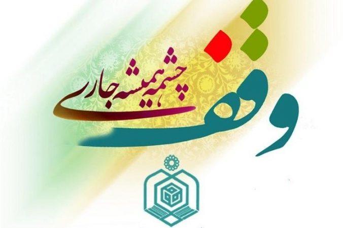 توزیع ۱۴ هزار بسته غذایی به ارزش ۴۰ میلیارد ریال در کرمانشاه