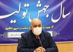۹هزار دانشآموز کرمانشاهی تبلت ندارند