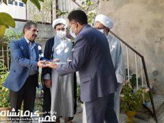 تقدیر از خانواده شهدای نیروی انتظامی در هرسین