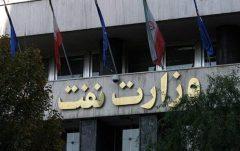 فتح الله حسینی به عنوان مشاور زنگنه در امور ایثارگران منصوب شد.