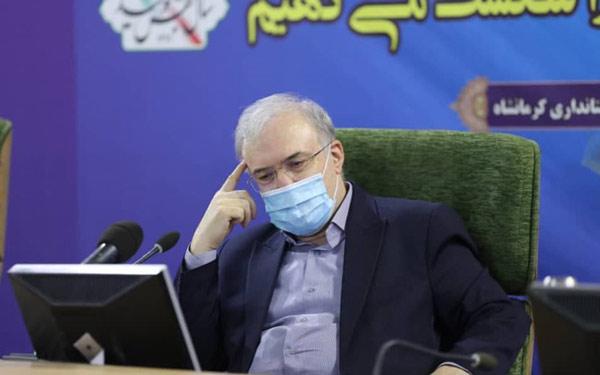 ۶۶پروژه بهداشتی و درمانی در استان کرمانشاه افتتاح شد
