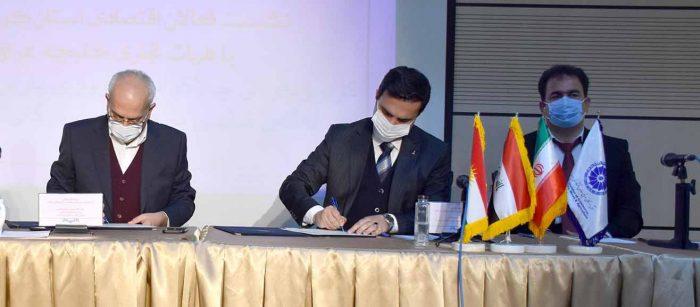 اتاقهای بازرگانی کرمانشاه و حلبچه ۸ سند همکاری امضا کردند