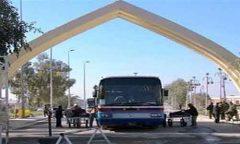 تردد مسافران از پایانههای مرزی کرمانشاه  ممنوع شد