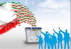 ، زمان ثبت نام داوطلبان انتخابات ریاست جمهوری ۱۴۰۰ مشخص شد