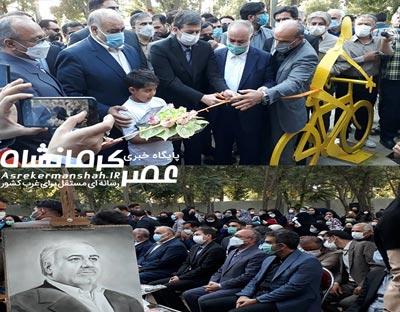 گزارش تصویری افتتاح  پروژه شهردار کرمانشاه