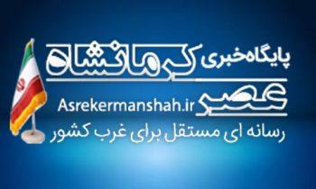 فیلم/ نگذارید اربعین در ایران سرد شود!