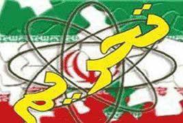 آمریکا: این ماه تحریمهای جدیدی علیه ایران وضع میکنیم