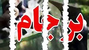 شرط رفع تحریم ها بازگشت ایران به تعهدات اولیه