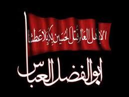 اطلاعیه پیش ثبت نام از متقاضیان زیارت کربلای معلی در اربعین حسینی(ع)/