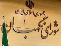 ثبتنام انتخابات ریاستجمهوری از ۲۱ اردیبهشت آغاز میشود