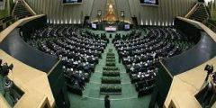 طرح مجلس برای مجازات افراد همکاری کننده با کشورهای متخاصم