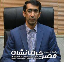 مبارزه با بیماری فوزاریوم درختان اقاقیا در کرمانشاه
