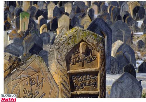اسرار قبرستان اسرار آمیز سفید چاه