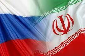 روسیه به آمریکا در مورد اموال بلوکه شده ایران پیشنهادداد