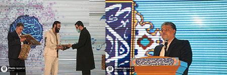 از  حاج عباس عربی خیر صلح جوی برتر کشور در آستان قدس رضوی تقدیر شد