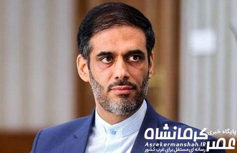 توضیح سردار سعید محمد درباره ساعت ۷۰۰ دلاریاش