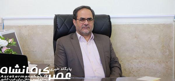 سیاستهای ادارهکل آموزش و پرورش استان در هفته بزرگداشت مقام معلم در کرمانشاه تشریح شد