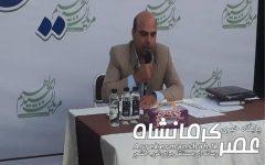 اعلام حمایت لیدر اصلاح طلبان کرمانشاه از دکتر سید ابراهیم رئیسی